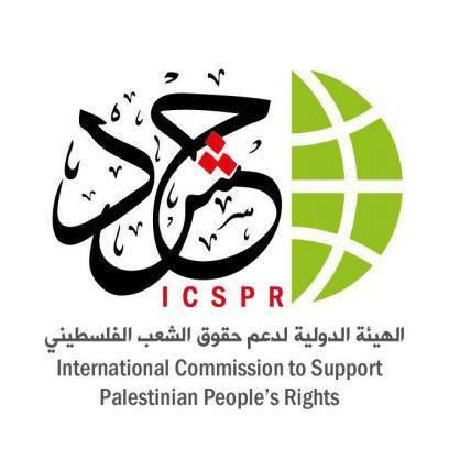 ICSPR.GAZA
