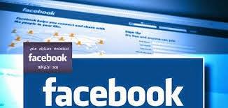 نقل ملكية صفحة فيسبوك إلى مستخدم آخر