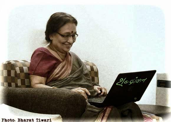 खुशियों की होम डिलिवरी 5 - ममता कालिया | Khushiyon ki Home Delivery 5 - Mamta Kaliya
