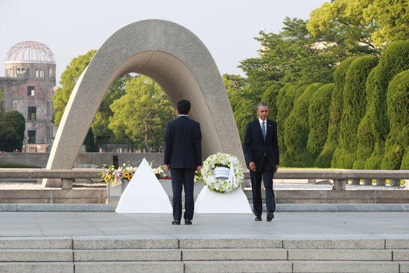 "Historic  ""Hiroshima"" Visit by Obama in 2016:<br>For Reconciliation and No More Nuclear War!"