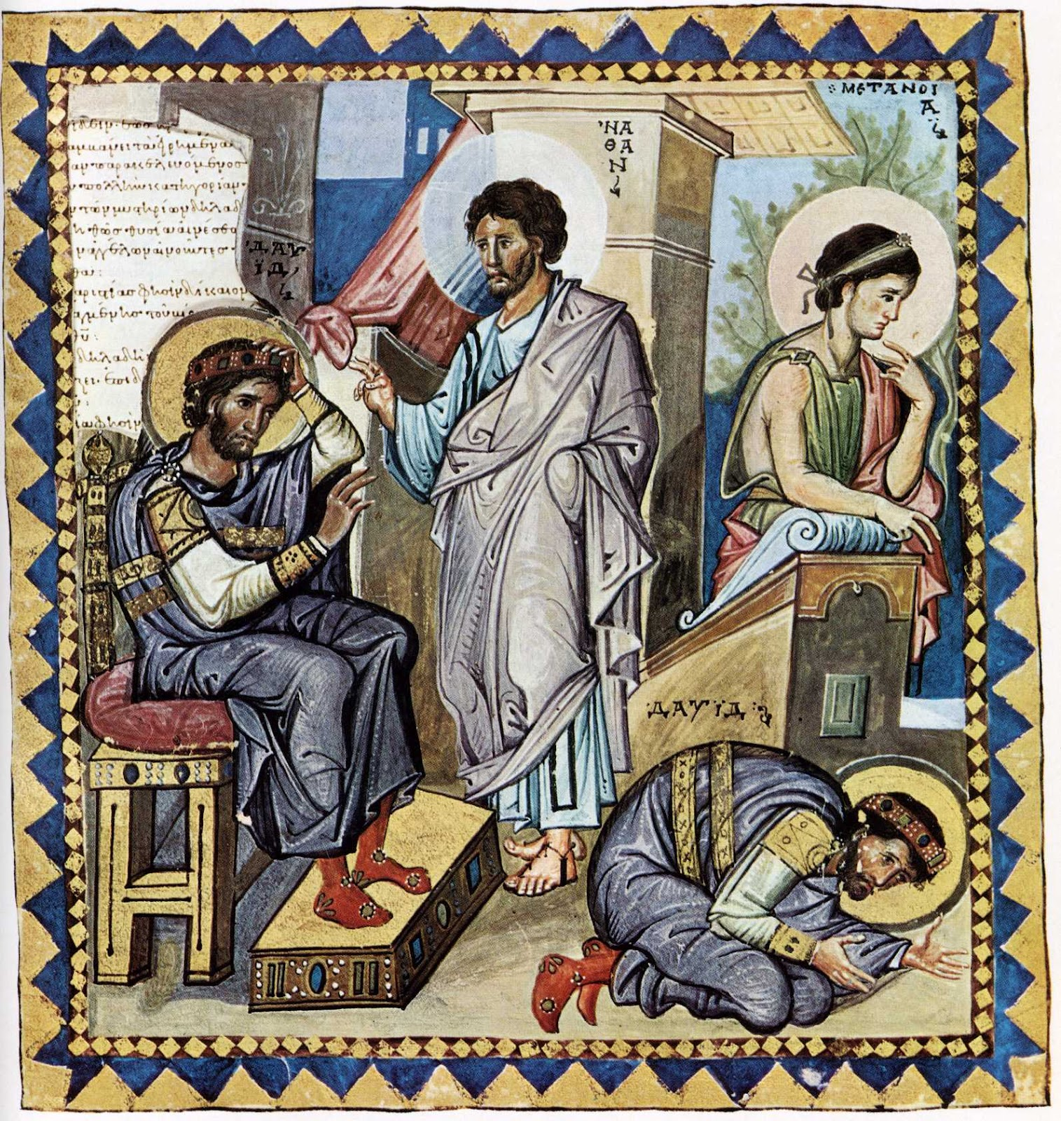 Art history symbolism and legends dark ages not everywhere penitence of david paris psalter x cblioteque nationale paris biocorpaavc Image collections