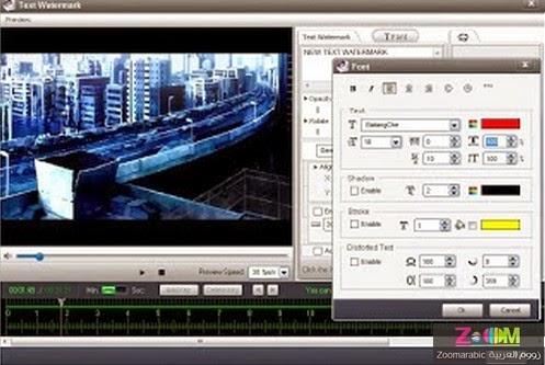 برنامج الكتابة على الفيديو Video Watermark Pro 4.5
