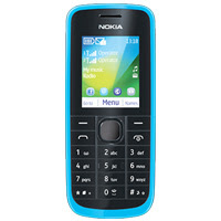 Nokia 114 Dual SIM price in Pakistan phone full specification