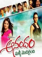 Watch Anandam Malli Modalaindi (2015) DVDScr Telugu Full Movie Watch Online Free Download