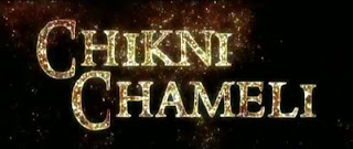 Download Chikini Chameli HD Video Song of Agneepath Movie Releasing 2012 work by hrithik roshan