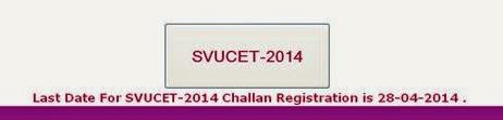SVUCET 2014 Notification, Online Application @ www.svudoa.in