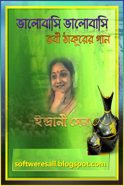 Rabindra Sangeet by Indrani sen