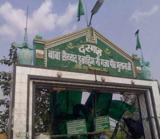 Main Gate Naugaja Peer/Naudara Shiv Mandir