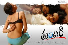 Tuntari Telugu Movie Watch Online