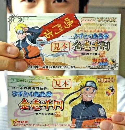 duit kertas Jepun dengan ilustrasi Naruto