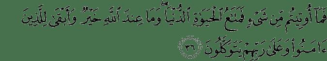 Surat Asy-Syura ayat 36