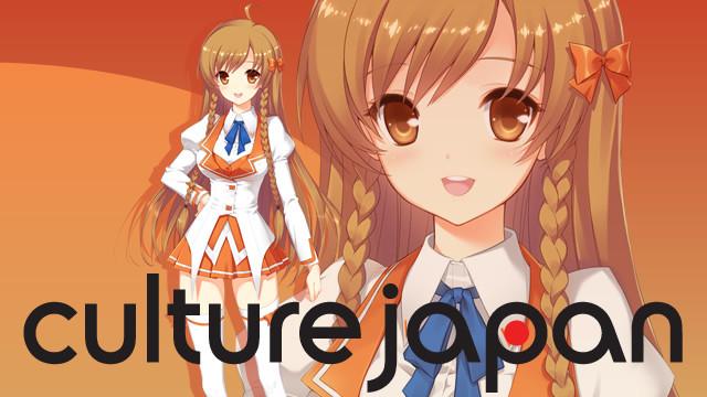 Culture Japan season 1 CultureJapan