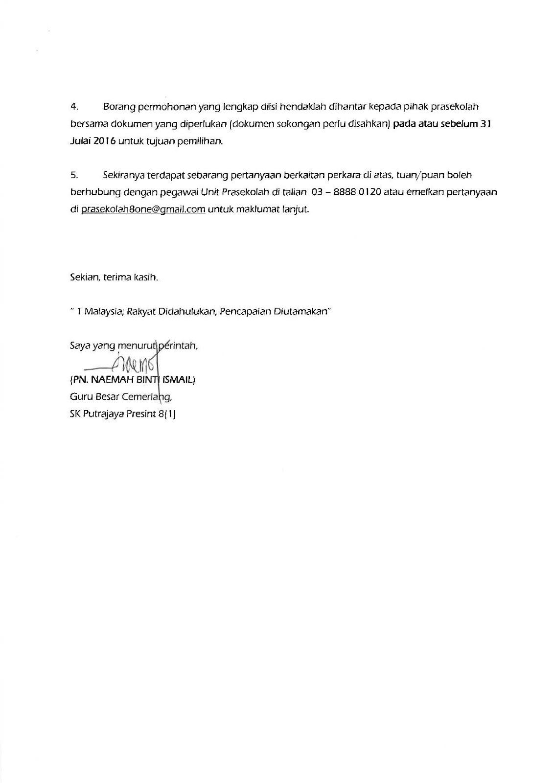 Surat Siaran (M/S2)