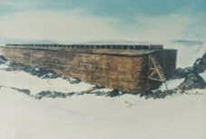 Noah's Ark. NOAH'S ARK – DOUBTS, DISCOVERIES AND DEBATE