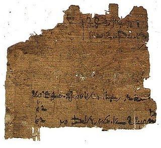 papiro-fragmento