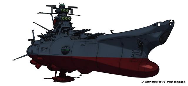 Space battleship yamato film remake space battleship yamato 2199 the