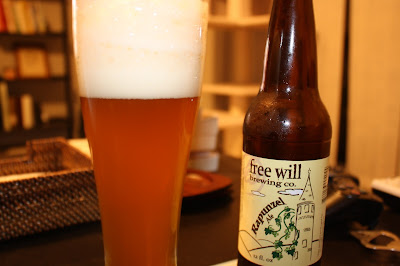 Free Will Brewing Rapunzel