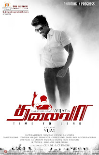 Thalaivaa Songs Free Download Music