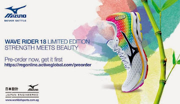 Launch of MIZUNO Wave Rider 18 Limited Edition