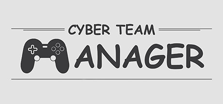 Cyber Team Manager PC Game Free Download