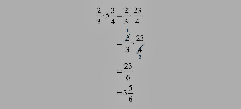 homework help rational numbers