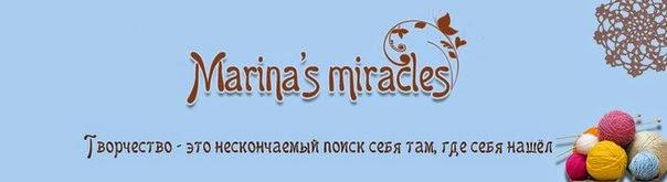Marina's miracles