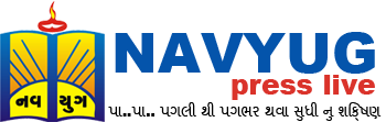 Navyug Press Live