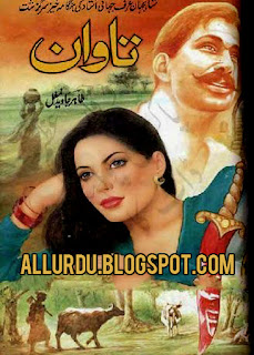 tawan novel by tahir javed mughal complete