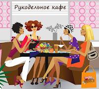 http://vikawish.blogspot.ru/2014_11_01_archive.html