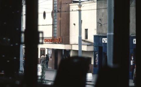 Bioskop SLAVIJA u Beogradu 1978