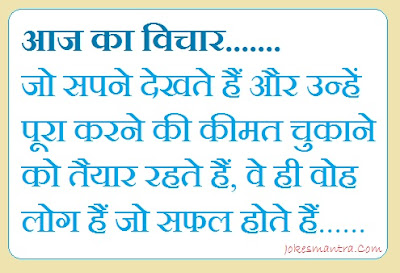 Questions Funny Hindi Funny Quotes on Love in Hindi