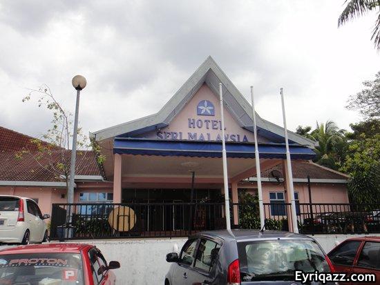 Seremban Malaysia  city photos : Hotel Review – Hotel Seri Malaysia Seremban