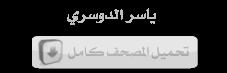 https://archive.org/compress/Yasser_Al_Dosari_koonoz_blogspot_com/formats=VBR%20MP3&file=/Yasser_Al_Dosari_koonoz_blogspot_com.zip