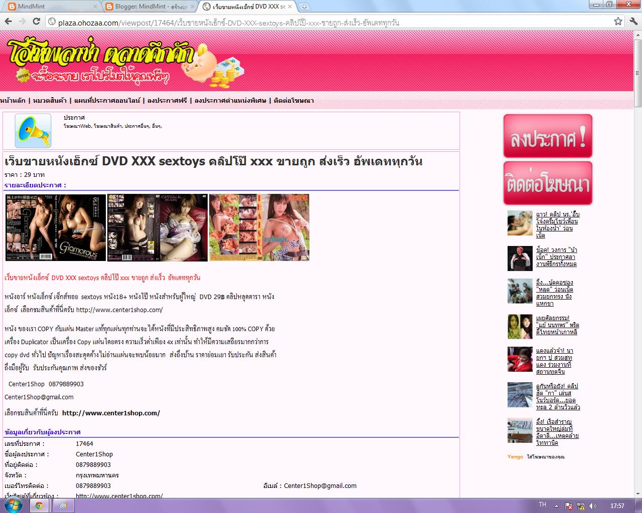 sites about sex Doetinchem