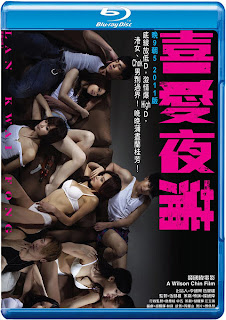 Lan Kwaii Fong (2011) BluRay 1080p 5.1CH 1.4GB