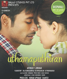 Uthama Puthiran Movie Songs Caller Tune Code For All Subscribers