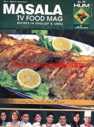 Masala Magazine March 2013