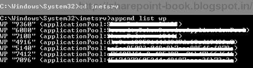 command prompt to find running worker process