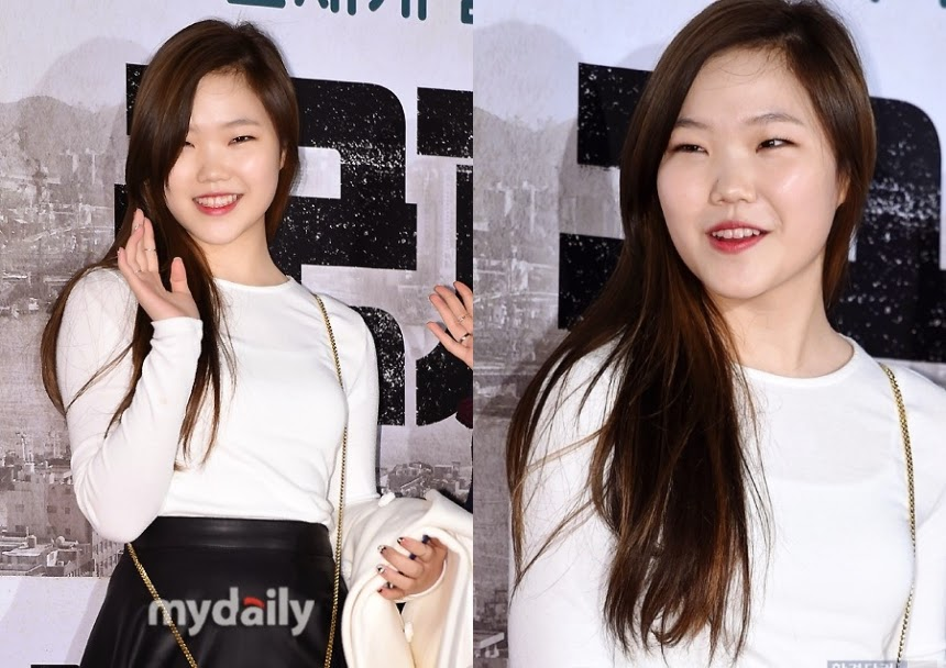 Kim Yoo Jung And Lee Soo Hyun