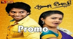 Saravanan Meenakshi – 17.02.2014 to 21.02.2014 Promo | This Week Vijay Tv Promo