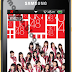 JKT48 Theme For Samsung Corby II
