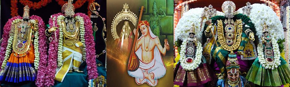 Srityagarajasankeerthanas