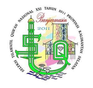 STQ NASIONAL 2011 DI BANJARMASIN
