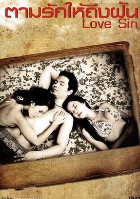 Love Sin 2011