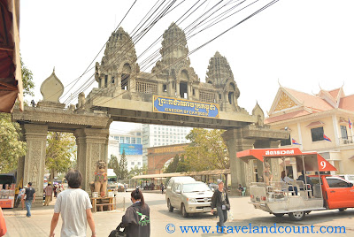 Kingdom of Cambodia Arch