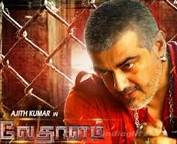 Vedhalam 2015 Tamil Movie