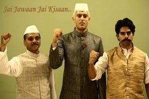 Jai Jawaan Jai Kisaan (Title Song)