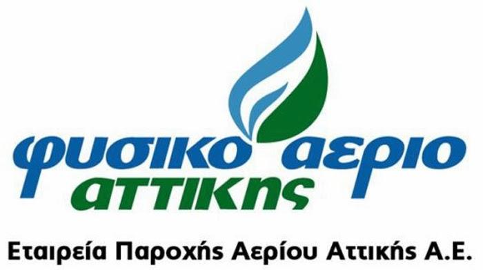 http://www.aerioattikis.gr/