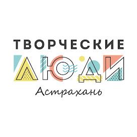 Магазин товаров для скрапбукинга и хобби в Астрахани