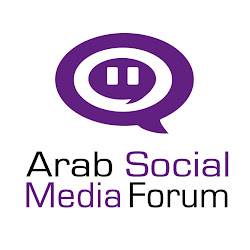 Arab Social Media Awards Dec15